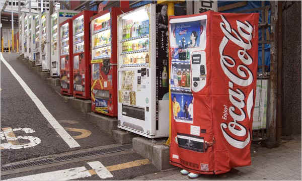vending.jpg (65464 bytes)