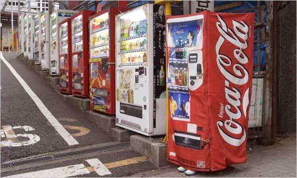 vending.jpg (65464 bytes)