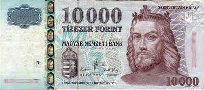 forint.jpg (54793 bytes)